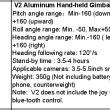 ジンバル AFI製 モデル VS-3SD(一眼レフ/ビデオカメラ/スマートフォン/アクションカメラ)