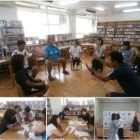 2018年8月30日 大阪府松原市立松原第五中学校 模擬授業