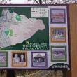 渋川市赤城町