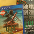 METAL MAX Xeno (メタルマックス ゼノ) 購入~