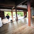 お遍路さんの休憩所・「坂本屋」修復工事完了