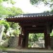 国宝建築物探訪 広島県尾道市 向上寺
