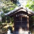 消えた「鷲神社」・・