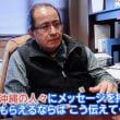 「翁長知事も異を唱えられないと思う」by 山口那津男