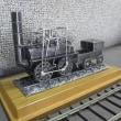 世界最初の鉄道と云われる~