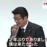 公明(創価)と大阪維新の会接触する