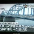 西部邁さん多摩川入水自殺と立川談志と牧伸二と