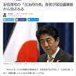 われわれ日本人は独裁国家に住んでいるらしい【政権党が独裁していることである=ユダヤ人問題】