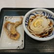うまげな(川崎駅)
