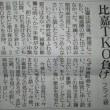 村田、比嘉、ダブルタイトルマッチ サンスポ 読売新聞より