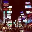 タイで働く日本人、これは許せないでしょ!