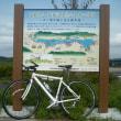 手賀沼でサイクリング