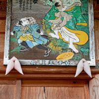 秩父札所25番久昌寺(埼玉県秩父市)