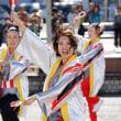 『疾風神楽』 よさこい 東海道 2017