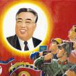 韓国は民族主義 3