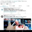 切り番、9000フォロワー(株式会社AD-CREATE【公式】PR(@ad_create)Twitter)