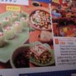 """動画+ガイドブックに従ってこれぞ「ベトナム的」で美味しかった。""""アートレストラン""""の「プロパガンダ」へ行った。"""