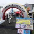 第20回神奈川キャンピングカーフェア