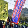 祝! 朝鮮通信使の記録がユネスコの「世界記憶遺産(世界の記憶)」に登録されました!!!