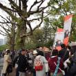 4・14安倍政権の内閣総辞職を求める国会前行動に参加 写真25枚