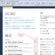 Windows 10 [122] : 不満なこと・・・スクロールバーが分かりづらい
