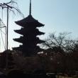 京都・大阪行(その5) 3760首目