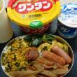 ☆ワンタンスープ☆
