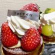 千疋屋のケーキ♪