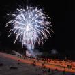 冬を楽しみたいならみやぎ蔵王へ!~お得なスキー場情報~
