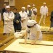 全麺協素人そば打ち段位認定会・尾道大会(二、三段位)