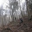 4月8日 黒尾山~銚子が口へ