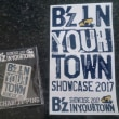 B'z IN YOUR TOWN at 苫小牧