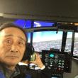 平成29年度航空連絡会に参加しました!