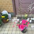 お花をいける喜び