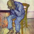うつ病の発見(1)