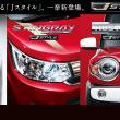 RJCカーオブザイヤー受賞記念 特別仕様車「ハスラーJ STYLE」誕生。