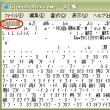 ★図面ファイルが保存されたバージョンを知る方法