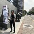 『台湾旅行』から帰ってきましたっ❣❣ I came back in Fukuoka from Taipei !!