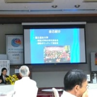 鳴門ロータリークラブ例会(2018-08-27)