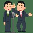 スイート藤原の体験談(ネタ合わせ)