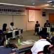 「分断と差別から共生と連帯社会へ」全国政策研究集会に参加