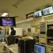 地球観測センター一般公開
