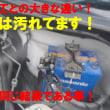 【静電気対策:小さな小さなゴミから対策から得られた静電気の悪戯だと今ならわかります】電子立国 日本の自叙伝 第6回 ミクロン世界の技術大国