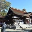 今日は田村神社へ3人目の孫のお宮参り行ってきました。