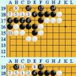 囲碁死活1138官子譜