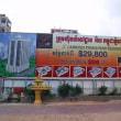 カンボジアの不動産