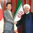 <第72回 国連総会>イランと6か国 核合意維持。 / 安倍首相・イラン ロウハニ大統領会談