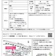 第27回中途失聴・難聴者兵庫の集いin三田 10月16日
