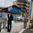 神奈川県の最低賃金が時給930円から956円に/武蔵野市長選は「野党共闘」勝利!10月2日(月)のつぶやき