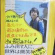 軽自動車のタイヤ選び 80対20の法則 タイヤ専門店イマージン!
